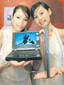 Toshiba+unveils+slim%2Dprofile+NBs+in+Taiwan