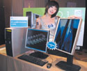 Taiwan+market%3A+HP+launches+PC+and+workstation%2C+Compaq+dc7600+and+HP+xw4300