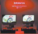 Sony+launches+new+Bravia%2Dbranded+TVs