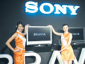 Taiwan+market%3A+Sony+preps+for+Bravia%2Dseries+LCD+TV+launch