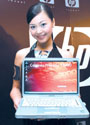 Taiwan+market%3A+HP+launches+high%2Dend+notebooks