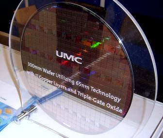300mm wafer from UMC with 11 copper layers