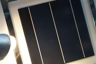 Solar cell with three prices may be going downbus bars