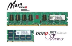 The latest DDR2 memory modules from Kingmax, DDR2-800 Mars (above) and DDR2-667 Venus (bel
