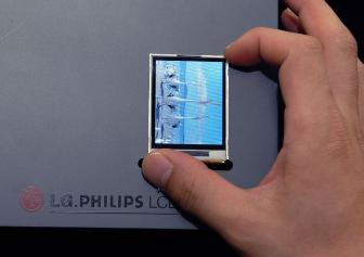 LG.Philips LCD new handset-use panel