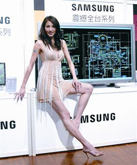 Samsung unveils 57-inch monitor in Taiwan