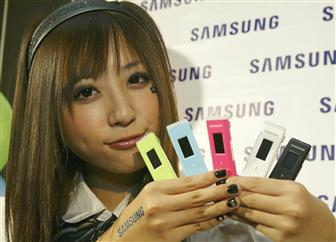 Samsung U3 MP3 players