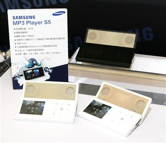 Samsung MP3 player S5
