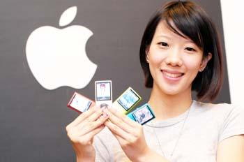 Fourth-generation iPod nano