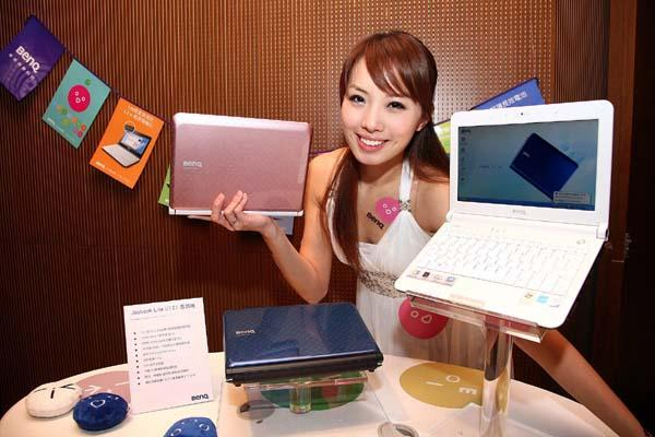 BenQ launches U101 netbook features 10.1-inch 16:9 aspect ratio panel and LED BLU