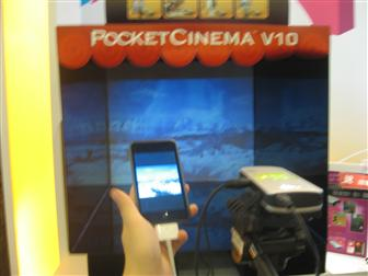 Aiptek PocketCinema V10 connected to iPod Touch with AV core and plays video