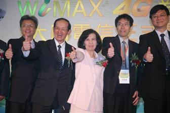 Tatung InfoComm chairperson Lin Kuo Wen-yen (center) gives a thumbs-up as the company kicks off its WiMAX services