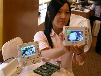 "Prototype of integrated WiMAX/Android ""personal Internet device (PID)"" developed by ITRI"
