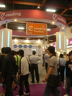 Computex 2010 E-Reading Pavilion