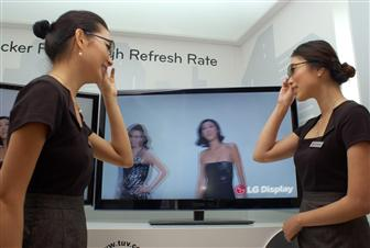 LG Display to showcase its FPR 3D panel at CES 2011