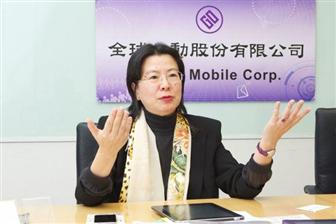 Global Mobile chairwoman Rosemary Ho