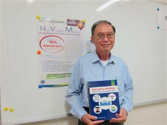 Simon Sze, inventor of floating-gate NVM devices