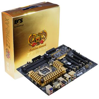 ECS Z77H2-AX Golden Board