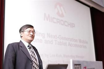 Chuck Li, Regional Sales Manager, Microchip Technology