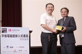 Jiin-Wei Hung, CEO, PIXCIR (right)
