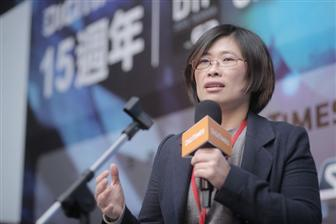 Digitimes Research senior analyst and director Joanne Chien