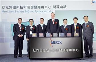 Merck New Business R