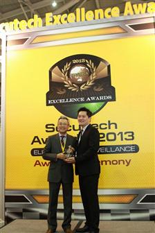 EverFocus EAN3300 wins 2013 Secutech Camera Excellence Awards