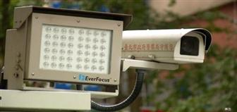 EverFocus is assigned by Taipei City Government to fulfill the first city surveillance project in Taiwan