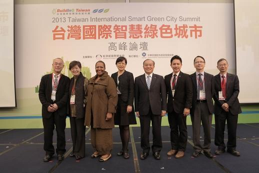 At the opening ceremony of the 2013 Taiwan International Smart Green City Summit are (left to right): Mori Building Executive Manager and Directo