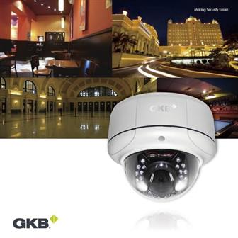 GKB's vandal-proof infrared IP Dome