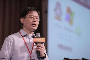 Foxconn iDSBG (Innovation Digital System Business Group) senior director William Liang
