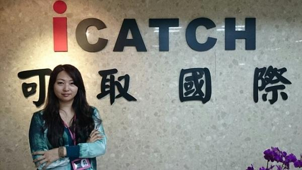 Vanne Lin, the Executive Vice President at iCatch international