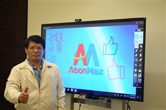 AbonMax will be the highlight of Abon Touchsystems�� product promotion in the coming years and will be showcased at international trade exhibition