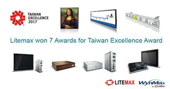 Litemax won 7 awards for Taiwan Excellence Award