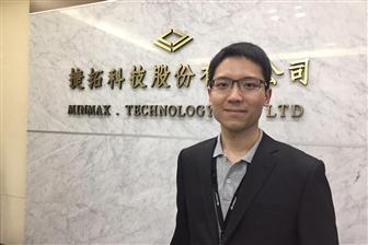 Whittaker Cheng, Minmax Marketing and Technical manager