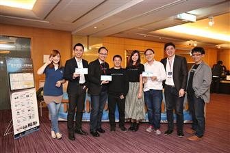 Speakers at D Talk   Photo: Michael Lee, Digitimes, January 2018
