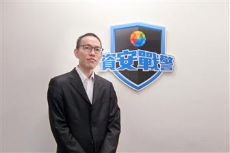 TY Hsu, manager of enterprise integrated service department at Taiwan Mobile