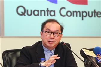 Quanta Computer chairman Barry Lam  Photo: Shihmin Fu, Digitimes, January 2019
