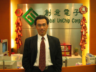 Jim Lai, president and COO of Global Unichip
