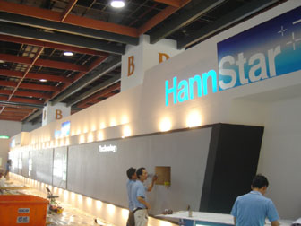 HannStar Display's booth (B1309) at FPD Taiwan