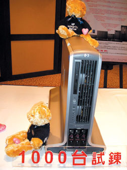 Unix remains as mainstream platform for HP's Integrity server