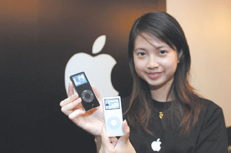 Apple nano lands Taiwan on September 25