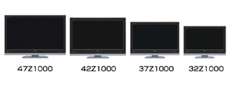 Toshiba to highlight new HDTVs at CEATEC 2005