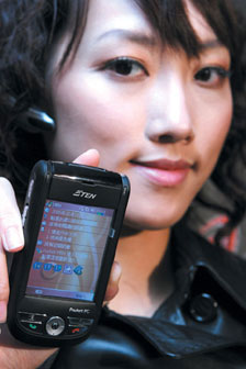 E-Ten Information Systems introduces new PDA phone