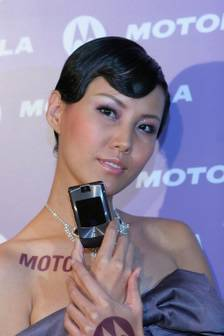 Taiwan market: Motorola launches i-Tunes mobile phone