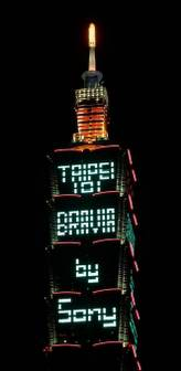 """Bravia by Sony"" lit up on Taipei 101 after the New Year countdown"