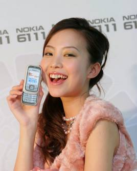Taiwan market: Nokia launches chic-version 6111 handset