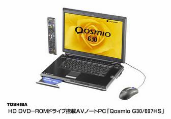 Toshiba claims world's first notebook with HD DVD-ROM drive