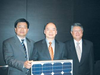 Tyntek to spin off solar cell unit
