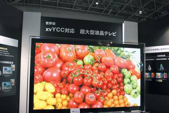 Fintech Japan: Sony's xvYCC-compliant LCD TV